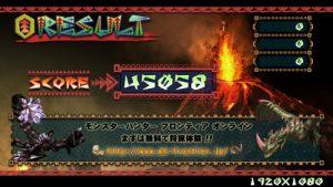 Monster Hunter Frontier Benchma 2017-10-01 09-57-20-23