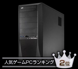 GALLERIA ZZ (8700K)(ガレリア ZZ (8700K))デスクトップゲーム_ - http___www.dospara.co.jp_5shopping_detail_prime.php (5)
