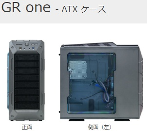 gr-one
