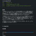 GTX 1080 SteamVR