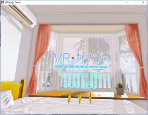 VRカノジョ ベンチマーク GTX 1080