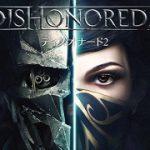 ディスオナード2 ベンチマーク!おすすめグラボとPCは!?【Dishonored2】