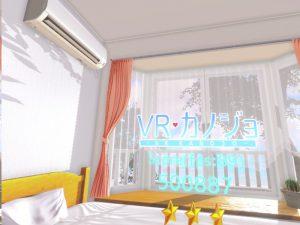 VRKanojoDemoForVive 2017-05-20 11-51-56-09