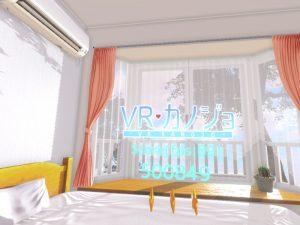 VRKanojoDemoForVive 2017-09-05 14-50-37-54