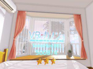 VRKanojoDemoForVive 2018-02-06 12-03-29-40