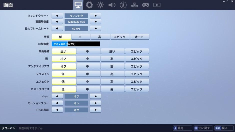 最新】フォートナイト日本版 PC スペック   ゲーム推奨PCサイト